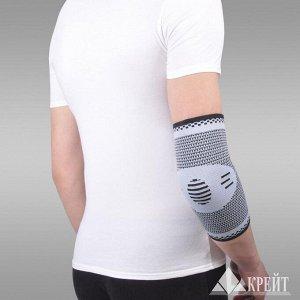 У-822 Бандаж для локтевого сустава