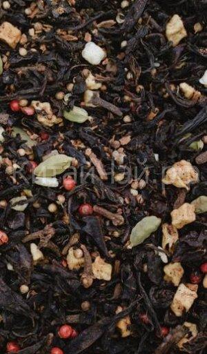 Чай черный - Апельсиновое печенье №2 - 100 гр