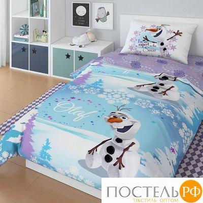ОГОГО Какой Выбор постельного белья. Красивые расцветки.39 — Детские пододеяльники — Постельное белье
