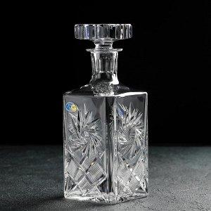 Графин для виски «Мельница», 750 мл