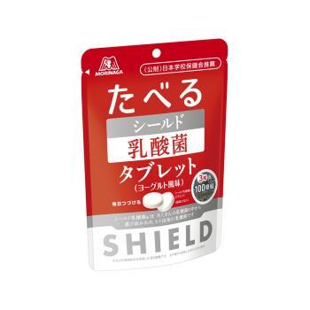 Большой предзаказ по Японским товарам. — Витамины и минералы против вирусов и простуды — Витамины и минералы
