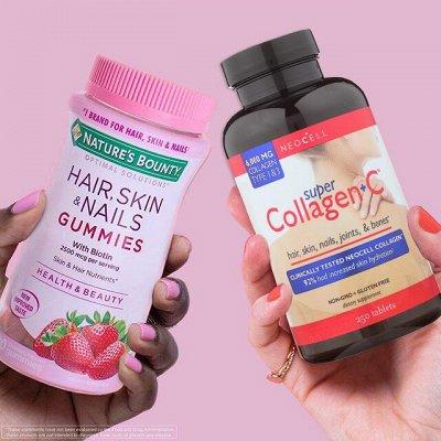 Хиты органики! Витамины, натуральные товары из США! — Витамины для красоты США! Волосы, кожа и ногти — Витамины, БАД и травы