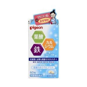 PIGEON Витаминный комплекс для женщин во время беременности и лактации