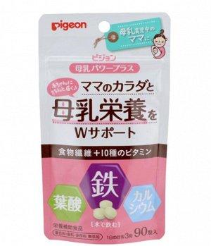 PIGEON Витамины для женщин, в период лакиации (90 шт; Курс 30 дней)
