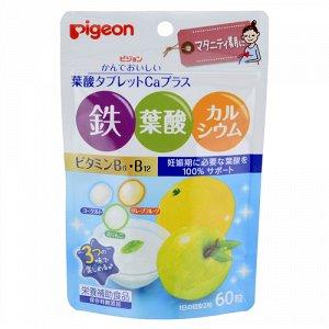 PIGEON Жевательные витамины для беременных Фолиевая кислота + Железо + Кальций, со вкусом грейпфрута, зеленого яблока и йогурта