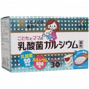 """UNIMAT RIKEN Витаминный комплекс для мамы и ребенка""""Лактобактерии + кальций""""со вкусом йогурта (30 порошков)"""