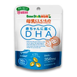 """""""Bean Stalk"""" DHA Витамины для беременных и в период лактации"""
