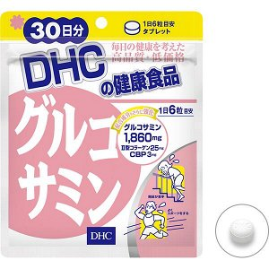 DHC Глюкозамин. На 30 дней.