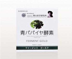 NOGUCHI MEDICALRESEARCH FERMENT GOLD Зеленая папайя + Ресвератрол (3 г х 30 шт)