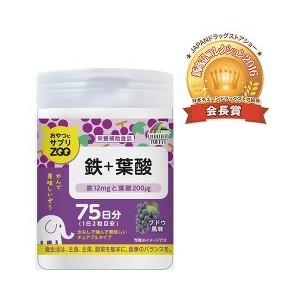 UNIMAT RIKEN Железо + фолиевая кислота. Жевательные таблетки со вкусом темного винограда. на 75 дней.