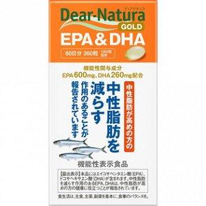 Dear Natura Gold EPA&DHA. Комплекс Омега-3 жирных кислот. 360шт