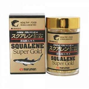 MARUMAN HEALTHY FOOD Squalene Super Gold. Сквален. 300 капсул