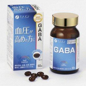 Fine Japan Комплекс для нормализации кровяного давления. 60 капсул ( на 30 дней)