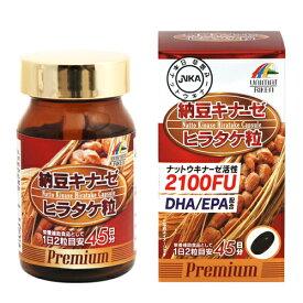 UNIMAT RIKEN Натто киназе + гриб Хиратаке. 90шт
