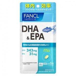 FANCL DHA&EPA Рыбий жир (на 15 дней)