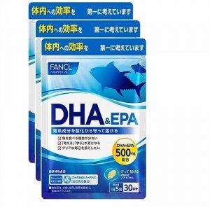 FANCL DHA&EPA Рыбий жир (на 90 дней)