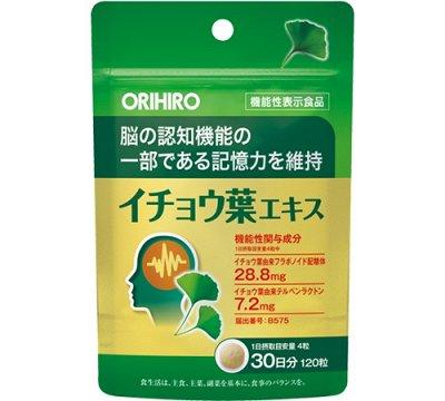 Большой предзаказ по Японским товарам. — БАДы для умственной деятельности — Витамины, БАД и травы