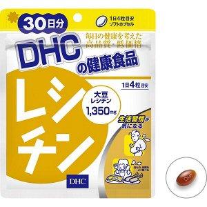DHC Лецитин (соевый) на 30дней