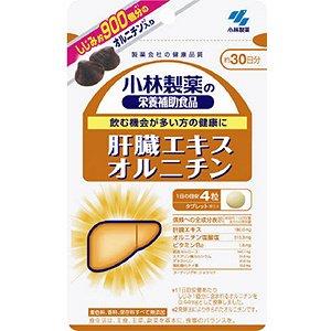 Большой предзаказ по Японским товарам. — БАДы для печени — Витамины, БАД и травы