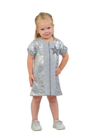 Платье 05-83.2-01