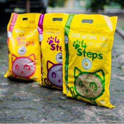 4Steps! Супер наполнители для кошек -32 Корейское качество!