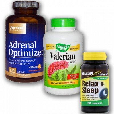 Хиты органики! Витамины, натуральные товары из США! — Антистресс, Витамины группы B и Здоровый Сон — Витамины, БАД и травы