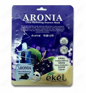 Mask Pack Aronia