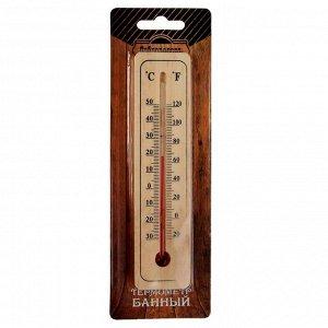 Термометр спиртовой. деревянный. 50 С