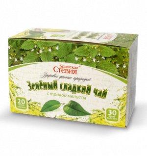 Чай зеленый со стевией и мелиссой , 30 грамм (20 фильтр пакетов)