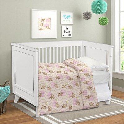 Бюджетные КПБ для дома и дачи от 438р. — Детские одеяла, подушки, пледы, наборы в коляску. — Постельное белье