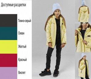 Куртка демисезонная для девочки Мембрана