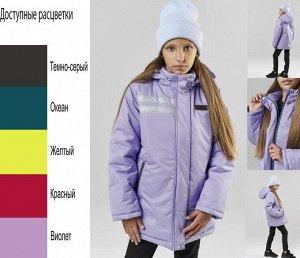 Куртка зимняя для девочки Мембрана