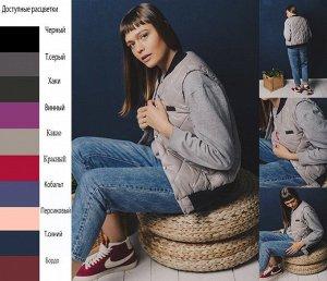 Жилет G2 Современный модный жилет: - прострочка ромбом - трикотажные вставки - застежки на кнопках Размеры: 40-54 Состав: 100 % полиэстер Материал подкладки: 100 % полиэстер Размер товара на модели: