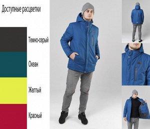 Куртка мужская демисезонная Мембрана (t до -15)