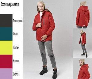 Куртка женская демисезонная Мембрана  (t до -15)