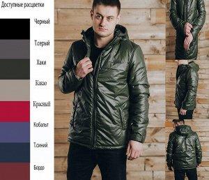 "Куртка мужская Деми"" на флисе""(t до -10)"