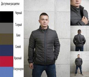 """Куртка мужская Рельефная"""""""" (t до -10)"""