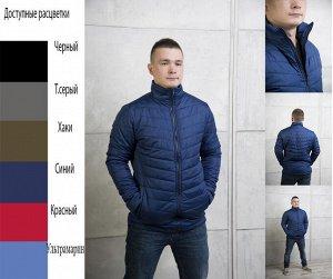 Куртка мужская с воротником (t до -10)