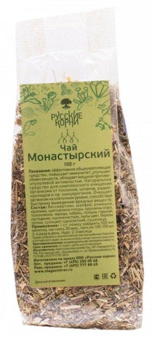 Травяной сбор Монастырский чай
