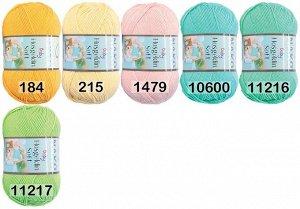 Пряжа NAKO HOSGELDIN SOFT Состав: 60% бамбуковoе волокнo | Пряжа для вязания