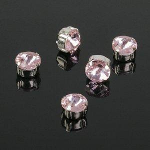Стразы в цапах без отверстий (набор 5 шт), 8*8мм, цвет розовый в серебре