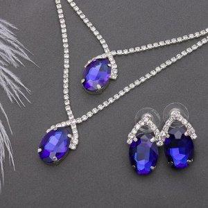 """Набор 2 предмета: серьги, колье """"Жаклин"""" дуэт, овал, цвет бело-синий в серебре"""