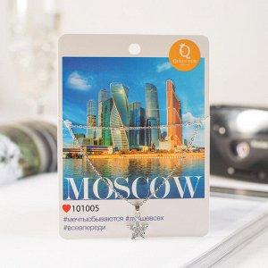 """Кулон """"Города"""" москва, звезда, цвет белый в серебре, 45см"""
