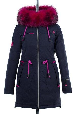 05-1535 Куртка зимняя (Синтепон 300) Плащевка темно-синий