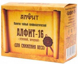 Алфит 16 Для снижения веса