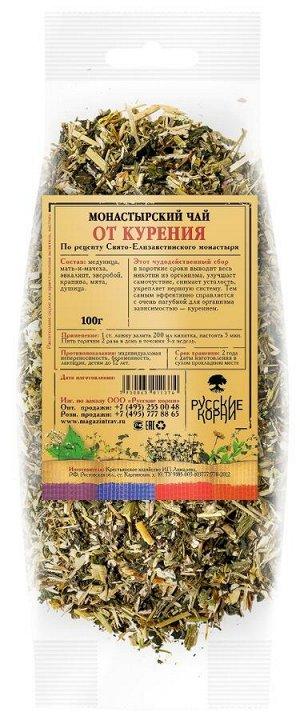 Чай монастырский от курения - сбор целебных трав