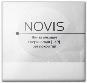 """Очковые линзы """"NOVIS"""" 1.49 (CR-39) Без покрытия."""