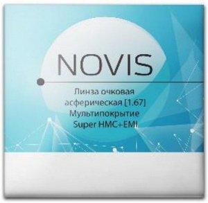 """Очковые линзы """"NOVIS"""" 1.67 ASP Super HMC"""