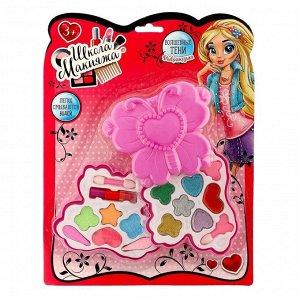 Набор косметики для девочки «Двойная бабочка»: тени, тени с блёстками, помада, аппликаторы