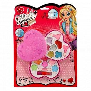 Набор косметики для девочки «Двойное сердечко»: тени, тени с блёстками, помада,аппликаторы
